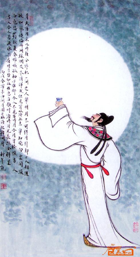 李白手绘漫画头像