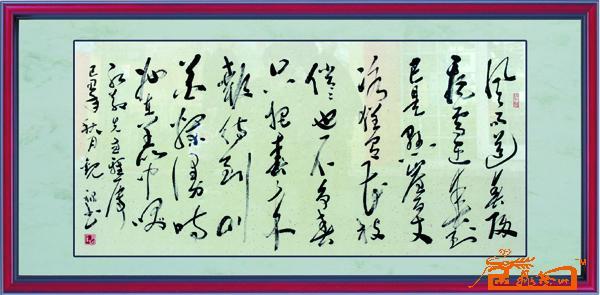 古诗词-邹观禄-淘宝-名人字画-中国书画交易中心图片