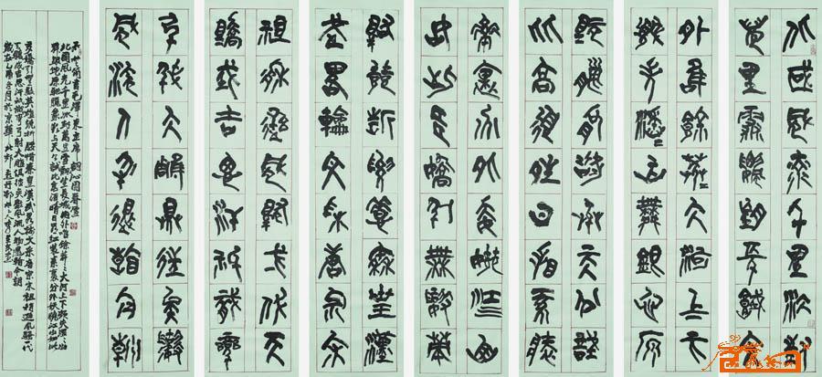 春.雪 淘宝 名人字画 中国书画服务中心 中国书画销售中心 中国书画拍