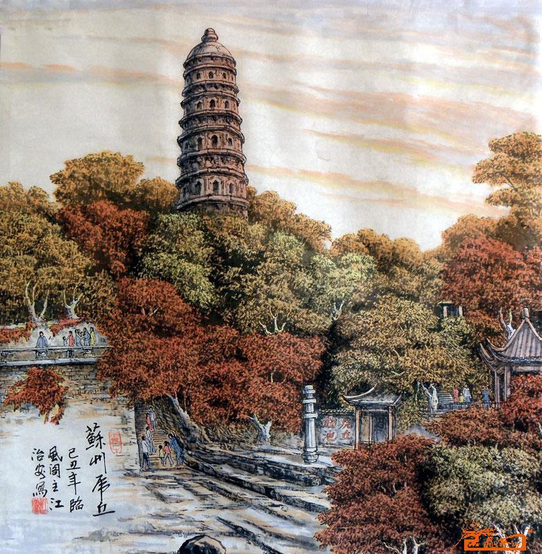 名家 江治安 国画 - 苏州虎丘2 当前 位粉丝喜爱本幅作品