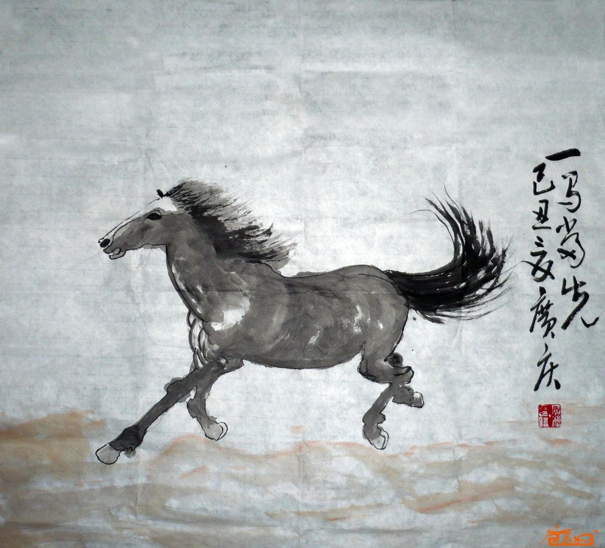 贺广庆-一马当先-淘宝-名人字画-书画服务中心