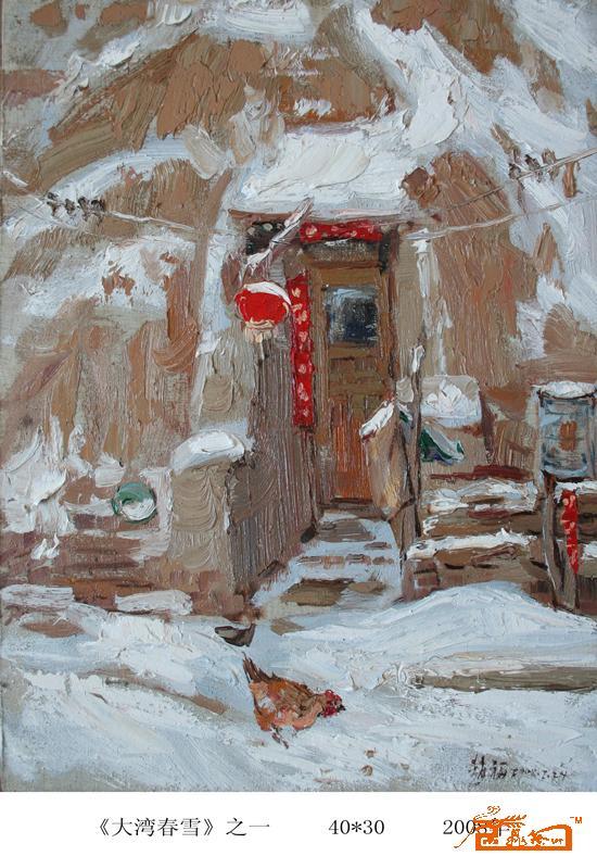 中国书画销售中心、中国书画服务中心-网上个人国际艺术画廊申请-字画、书法、人物、山水、花鸟、水彩、版画、油画、篆刻、年画、剪纸-全国百万书画名家艺术交流、作品展示、书画销售个人国际艺术画廊 、 http://www.sh1122.com 、http://www。书画。公司、http://www.书画.公司