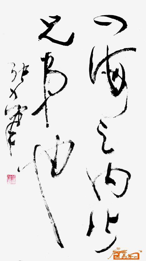 张宽理-孔子书画-淘宝-名人字画-中国名言拿剑的表情包v书画图片