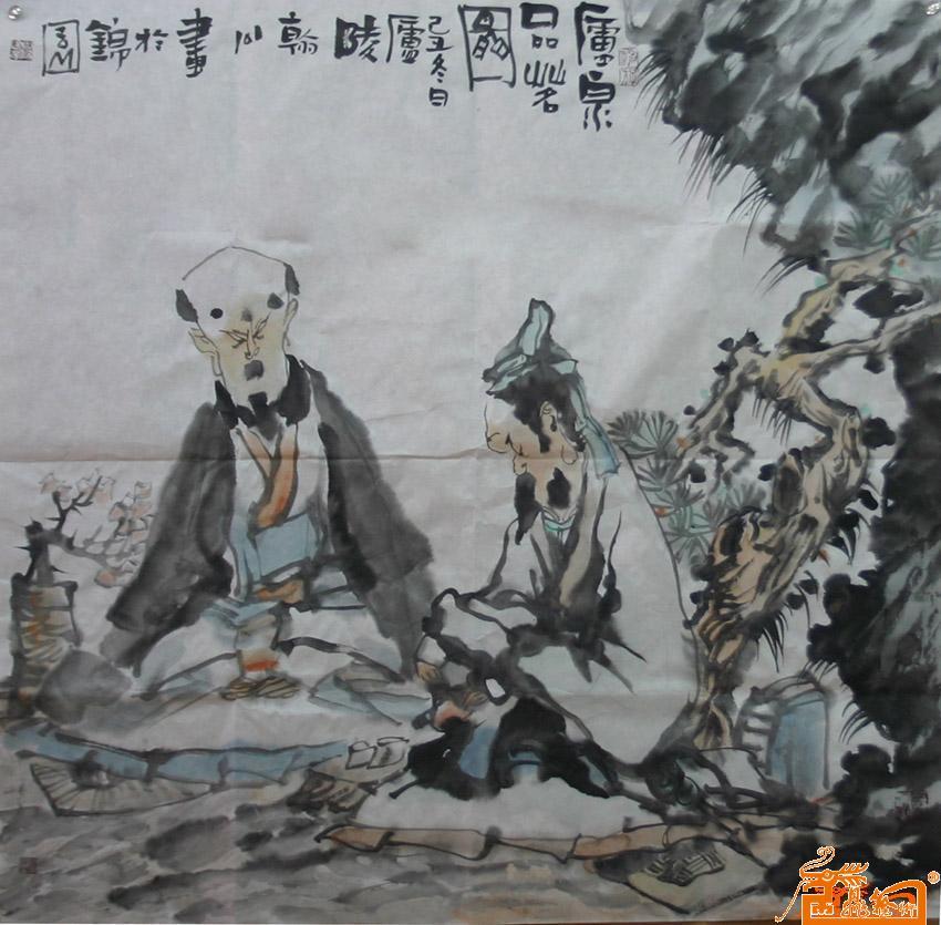 品茗图(欧阳翰公)中国书画服务中心,中国书画销售中心