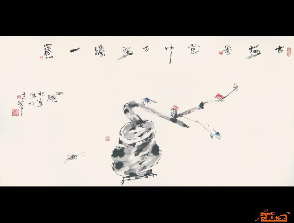 名家 陈明显 国画 - 古树红梅(纯指掌书画)