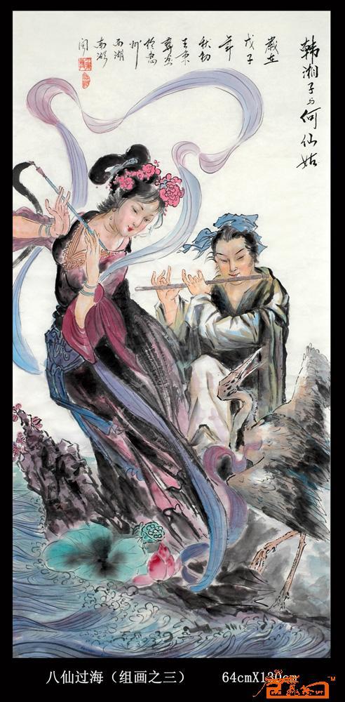 王秉彝-八仙过海之三-淘宝-名人字画-中国书画交易,,.