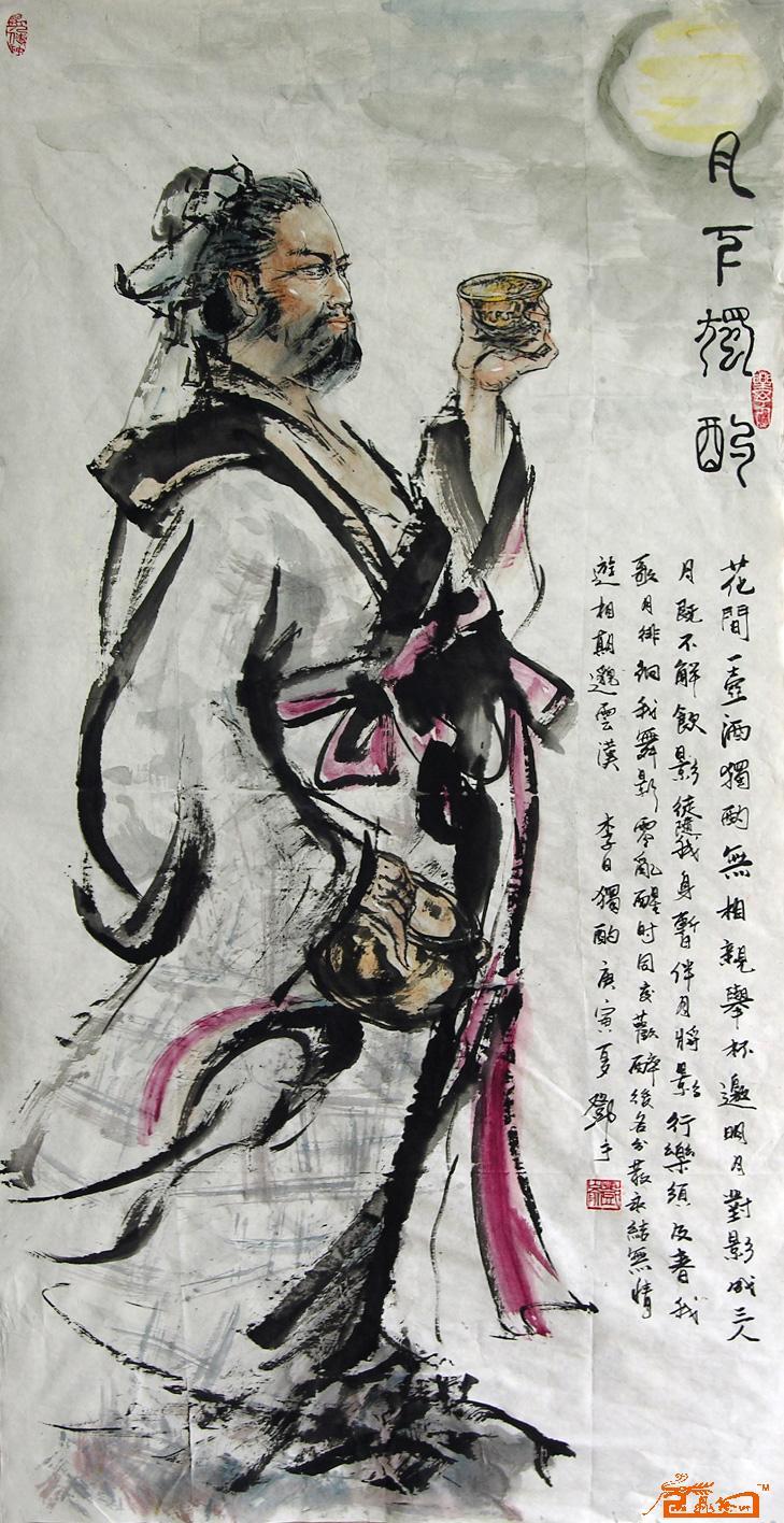 名家 邓于 国画 - 作品59月下独酌图片