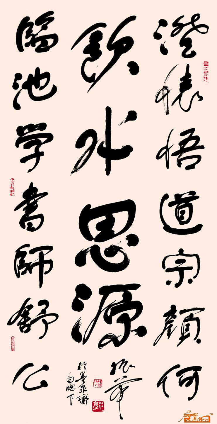 源 淘宝 名人字画 中国书画服务中心 中国书画销售中心 中国书画拍卖