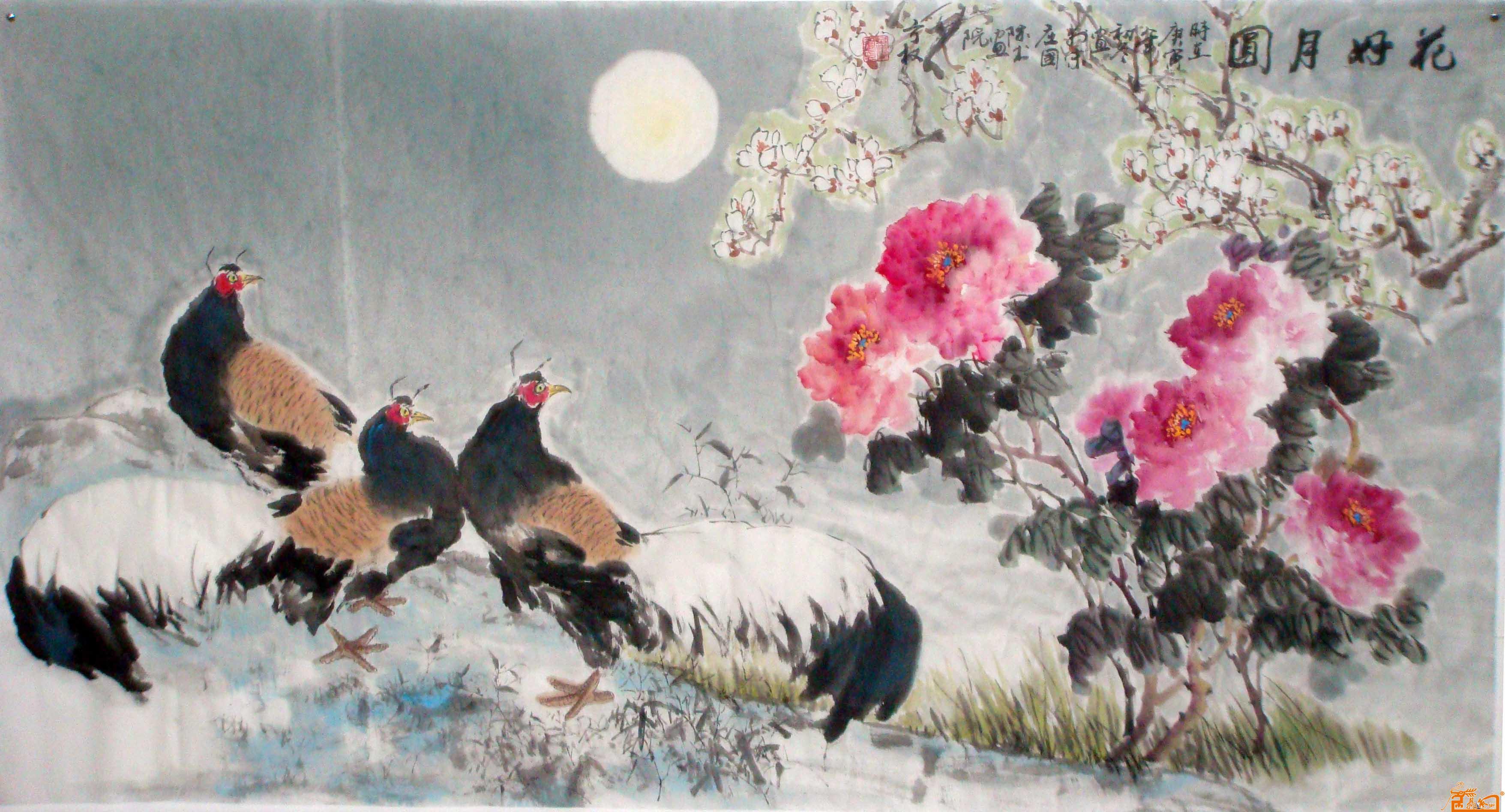 花好月圆-弓权-淘宝-名人字画-中国书画交易中心