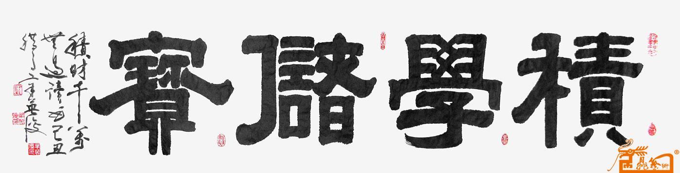 """辛英俊,字勤之,号好古,又号神州两笔虎龙堂主人,中国著名书画家,国家一级美术师,系""""两笔龙""""、""""两笔虎""""草体榜书创始人。1946年生于辽宁省丹东市,髫龄即涉足书坛画苑,博观笃学,锲而不舍。从事美术创作、教育教学工作40余年,原为内蒙古师范大学兴安学院美术系主任。现为中国画家协会、中国国画家协会、中国文学艺术工和"""
