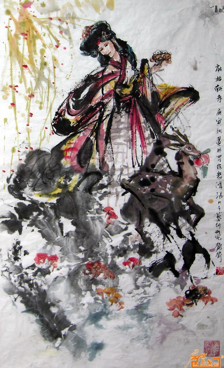 字画-中国书画交易