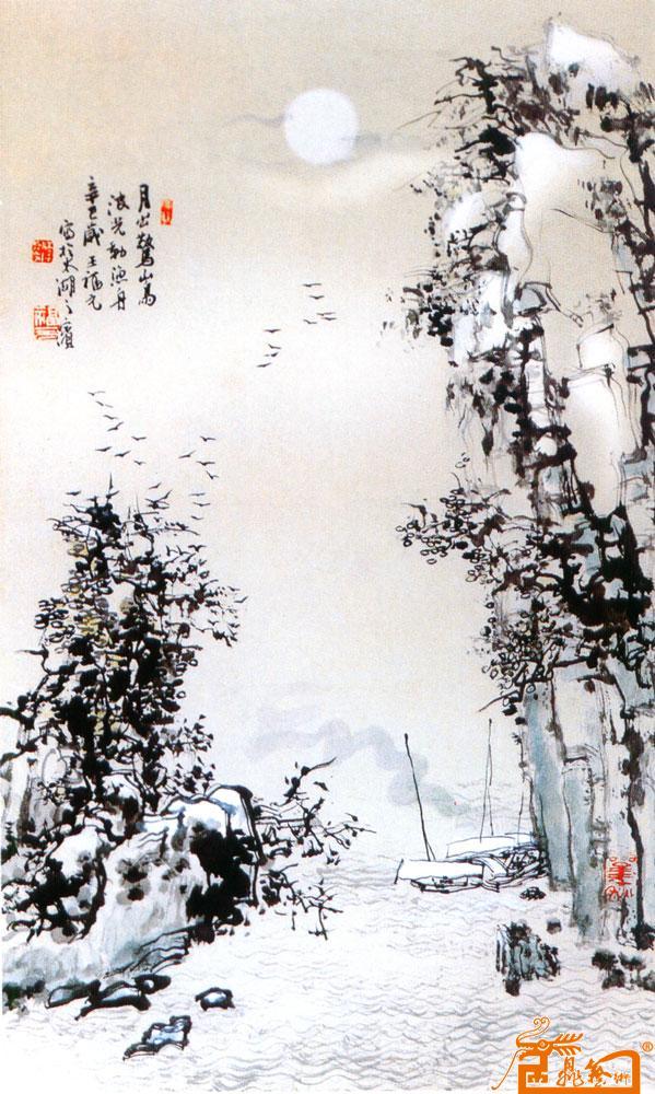 国画珠海风景图片
