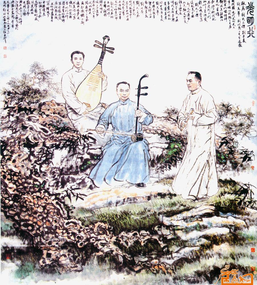 王福元-光明行.刘半农.刘天华.刘北茂三先生-淘