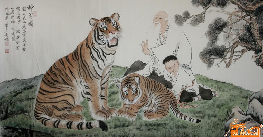 工笔老虎-神翁图