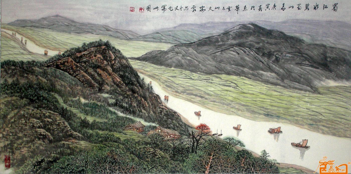 淘宝抠图山水素材800