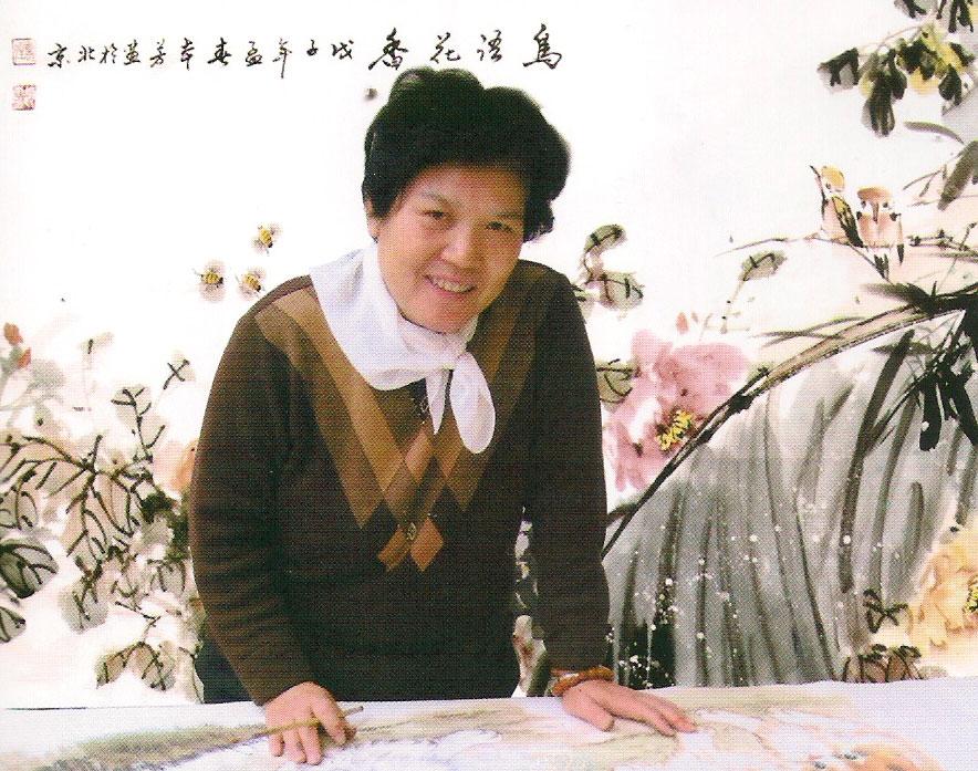 国家一级画师,文化部书画发展中心特邀画家,中国书法艺术协会副主任图片