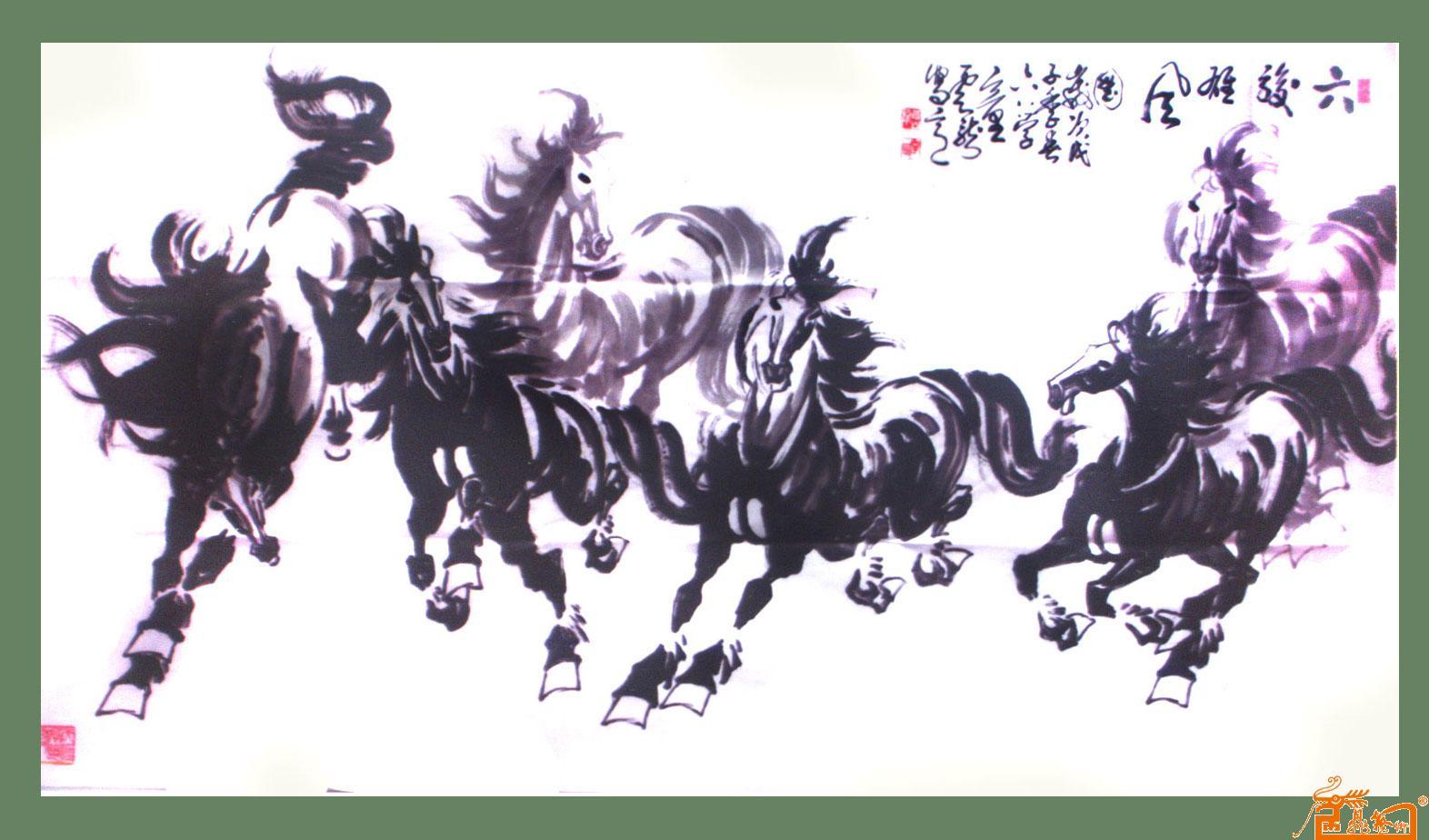 于云龙-六骏图-淘宝-名人字画-中国书画交易中心