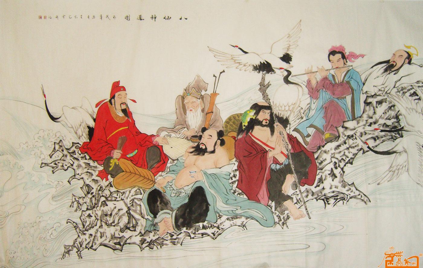 八仙过海之一-王云石-淘宝-名人字画-中国书画交易,,.