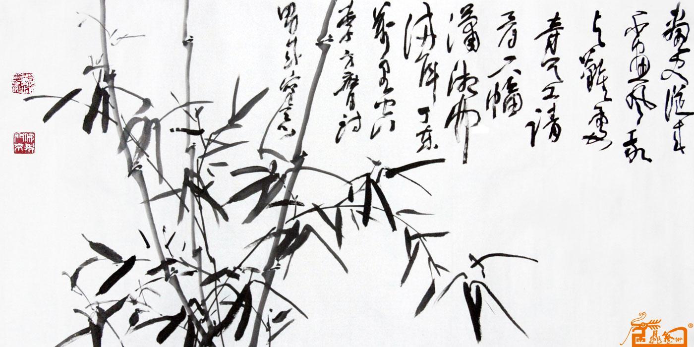 李振峰-墨竹-淘宝-名人字画-中国书画服务中心,中国,.