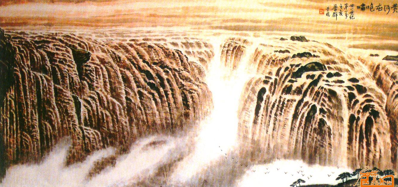 普群-黄河在咆哮-淘宝-名人字画-中国书画服务