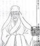 中国著名篆刻艺术家:归昌世