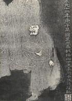 中国著名篆刻艺术家:吾丘衍