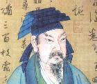 中国著名书法艺术家:王羲之