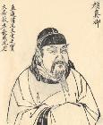 中国著名书法艺术家:颜真卿
