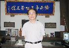 中国著名微雕艺术家:王天明
