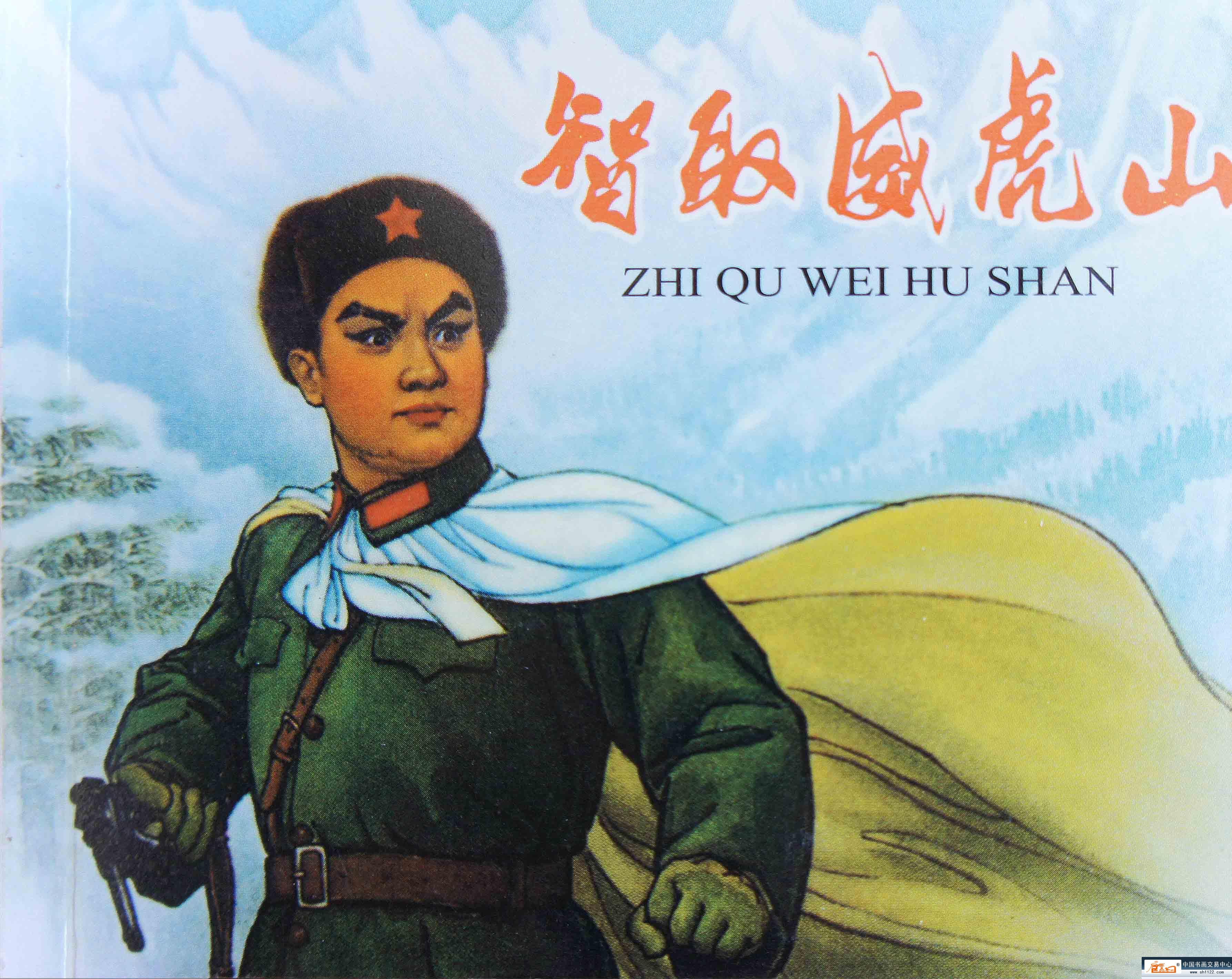 《八一电影制片厂》也请黄钟骏为电影《闪闪的红星》写了片名,并首次