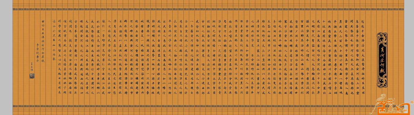 <img border='0' src='http://www.sh1122.com/upimg/2012/0517/24099_0_1337241975.jpg'  width='400' height='111' >