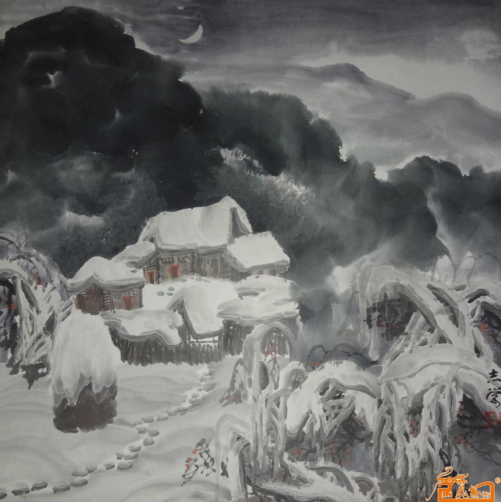 静逸斋-于志学冰雪山水-淘宝-名人字画-中国书画服务