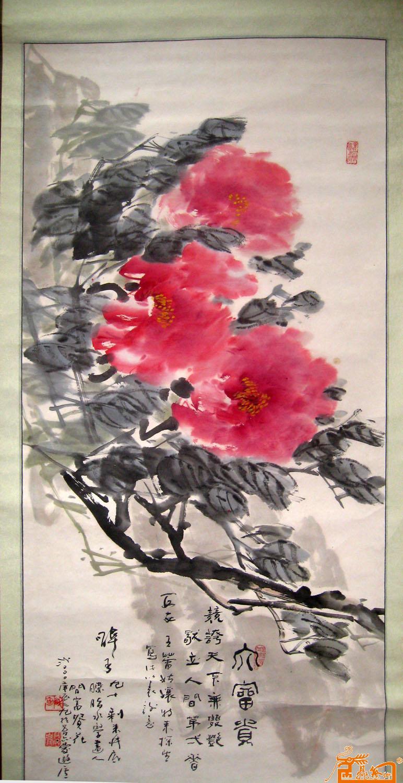 收藏编号: 0-343859 作家姓名::     名家 杨海涛 简介 杨海涛.