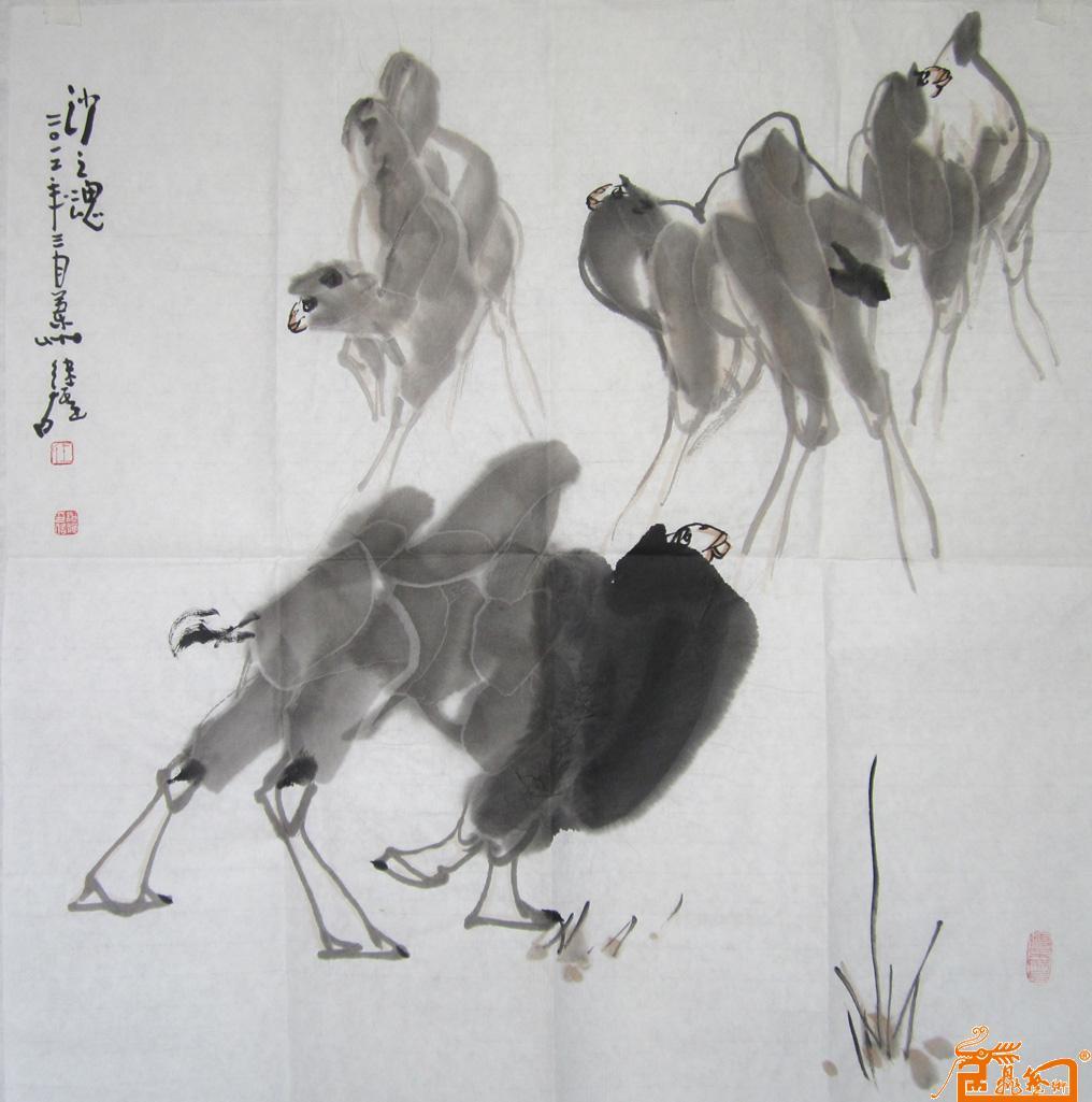骆驼-王继雄-淘宝-名人字画-中国书画交易中心