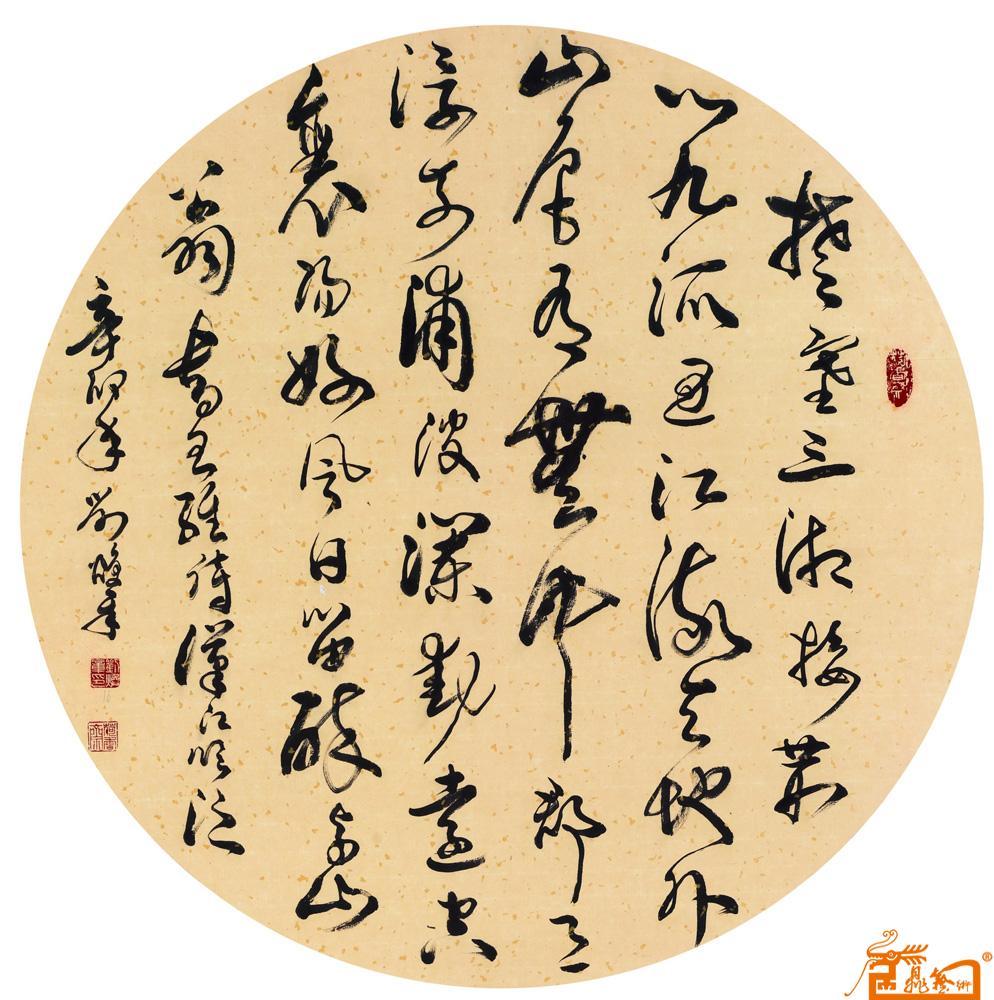 行草王维诗汉江临泛-刘焕章-淘宝-名人字画-中