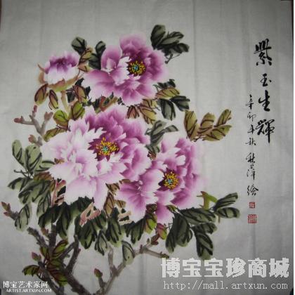 名家王绍华写意牡丹_王绍华写意牡丹中华古玩网古董收藏、古玩