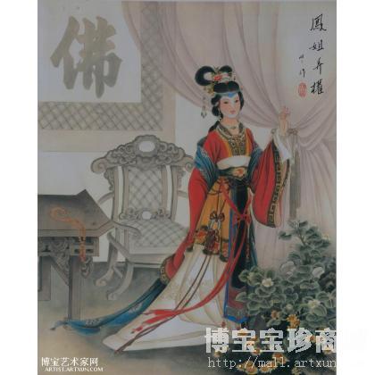 红楼12钗之王熙凤 工笔人物画 杨蕾作品 类别: 工笔人物画