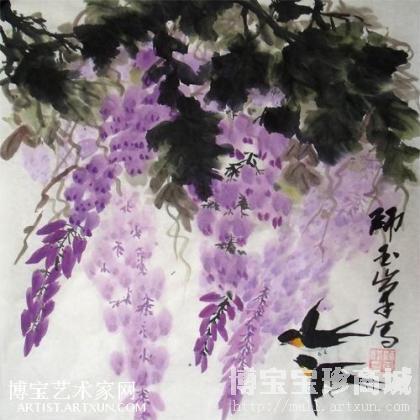 名家 师玉峰 国画;书法; - 《师玉峰写意花鸟》写意紫藤花之一 写意