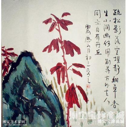油画;当代艺术;书法; - 杨受之 山石小品 斗方_书法作品 类别: 国画图片