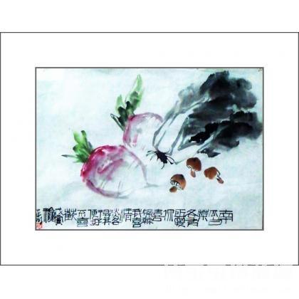 《南瓜白菜》陈东明作品_写意蔬果类国画_水墨画 类别: 写意蔬果类