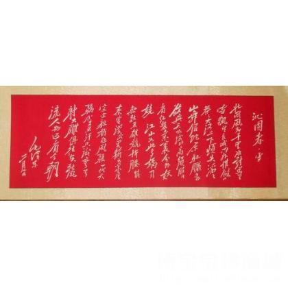 夏彩华书画剪纸布贴画名家原创作品在线保真鉴定
