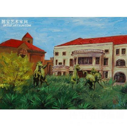 何成_潘复旧居17x23cm 风景油画_西画雕塑作品 类别: 风景油画
