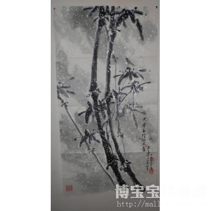 杂项;名家 熊飞 - 熊飞 大雪压竹 类别: 当代水墨画图片