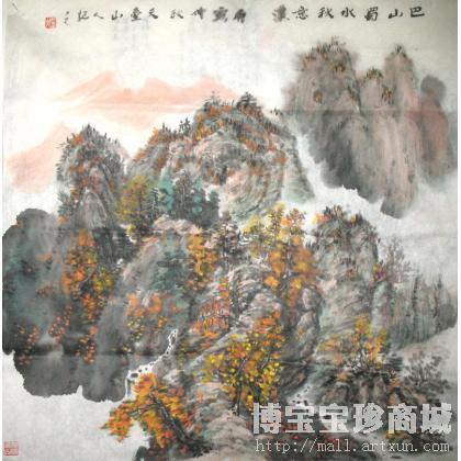 名家 熊润忠 国画;当代艺术;书法; - 巴山蜀水秋色浓 类别: 国画山水