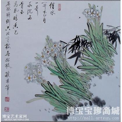 中国画花鸟画横幅作品斗方水仙启功书法写诗词可定做 写意花卉类国画