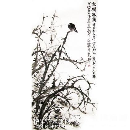 国画;专长名家王光辉作品保真鉴赏视频