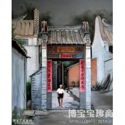 張愛平 老房子 類別: 風景油畫