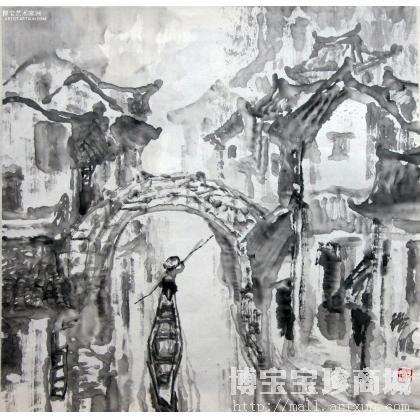 杂项;名家 戴启顺 - 水墨写生 山水画 戴启顺作品 类别: 国画山水作品图片