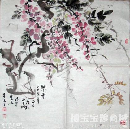 紫云 写意花卉类国画 庄运岳作品 类别: 写意花卉类国画图片