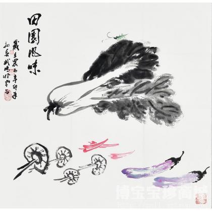 名家 罗武 国画;书法; - 罗武 田园风味 类别: 当代水墨画
